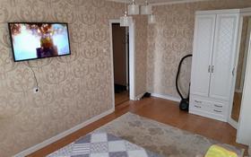 1-комнатная квартира, 33 м², 10/10 этаж по часам, улица Торайгырова 117 — Назарбаева за 1 500 〒 в Павлодаре