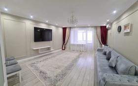 3-комнатная квартира, 103 м², Ауельбекова 41 за 54 млн 〒 в Кокшетау