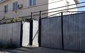 6-комнатный дом, 212 м², 5.5 сот., Асау Барака 35 за ~ 23.6 млн 〒 в Актобе