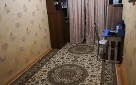 2-комнатная квартира, 44.2 м², 2/5 этаж, проспект Космонавтов 26 за 5.4 млн 〒 в Рудном