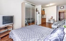 1-комнатная квартира, 56 м² посуточно, Навои 37 за 13 000 〒 в Алматы, Бостандыкский р-н