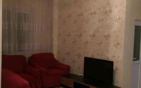 3-комнатная квартира, 82 м², 16/18 этаж посуточно, Туркестан 2 — Сығанак за 10 000 〒 в Нур-Султане (Астана), Есиль р-н