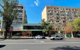 Помещение площадью 115 м², Гоголя 77 — проспект Назарбаева за 950 000 〒 в Алматы, Алмалинский р-н