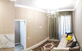 1-комнатная квартира, 38 м², 4/9 этаж помесячно, Улы Дала 3/3 за 130 000 〒 в Нур-Султане (Астана), Есиль р-н