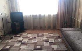2-комнатная квартира, 50 м², 5/5 этаж помесячно, Абылхаир-хана 84 за 90 000 〒 в Актобе