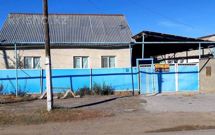 5-комнатный дом, 120 м², 8 сот., Украинская за 11 млн 〒 в Кордае