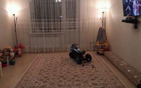 3-комнатная квартира, 90 м², 5/5 этаж, улица Акан Серы 100 за 27.5 млн 〒 в Кокшетау
