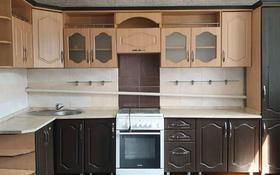 3-комнатный дом помесячно, 100 м², Ильинка 6 — Калдаякова за 80 000 〒 в Нур-Султане (Астана), Есиль р-н