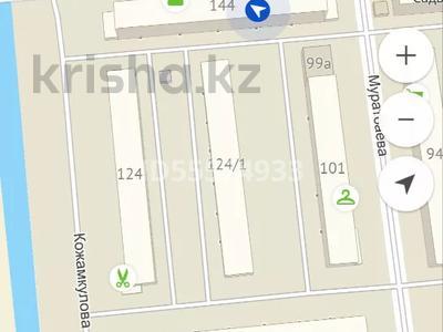 Бутик площадью 11 м², Гоголя 144 — Муратбаева за 55 000 〒 в Алматы, Алмалинский р-н — фото 3