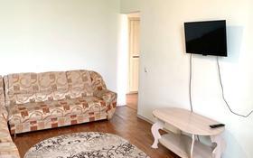 2-комнатная квартира, 42 м², 4/4 этаж посуточно, Сулейменова 16 — Желтоксан за 6 000 〒 в Таразе