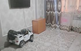 1-комнатная квартира, 39.8 м², 1/8 этаж, А-98 16 за 14 млн 〒 в Нур-Султане (Астана), Алматы р-н