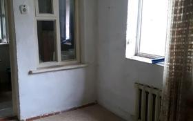 2-комнатный дом помесячно, 28 м², 5 сот., улица Шмидта 131 — Спасская за 25 000 〒 в Алматы, Турксибский р-н