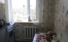 2-комнатная квартира, 43.3 м², 5/5 этаж, мкр Майкудук, Восток-2 13а за 10.2 млн 〒 в Караганде, Октябрьский р-н