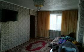 4-комнатный дом, 53.4 м², 15 сот., Механизаторов 11/2 за 6 млн 〒 в Рудном
