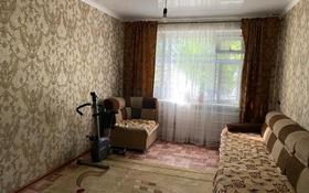 2-комнатная квартира, 44 м², 1/5 этаж, Мкр Мынбулак за 11.5 млн 〒 в Таразе