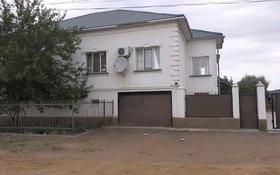 6-комнатный дом, 360 м², 12 сот., Акай, Ул. Сатпаева, дом 1 за 19 млн 〒 в Байконуре