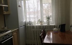 3-комнатная квартира, 66 м², 2/10 этаж помесячно, Камзина 106 за 130 000 〒 в Павлодаре