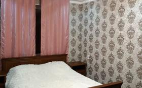 2-комнатная квартира, 55 м², 1/5 этаж посуточно, 4 микрорайон 69/71 — Алдабергенова, Жельтоксан за 10 000 〒 в Талдыкоргане