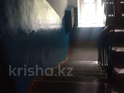 2-комнатная квартира, 44 м², 2/5 этаж, Бухар-Жырау 69 за 11 млн 〒 в Караганде, Казыбек би р-н — фото 12