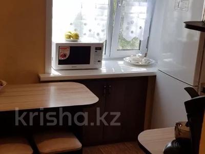 2-комнатная квартира, 44 м², 2/5 этаж, Бухар-Жырау 69 за 11 млн 〒 в Караганде, Казыбек би р-н — фото 17