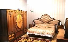 7-комнатный дом, 600 м², 23 сот., Мухаммед Хайдар Дулати — проспект Аль-Фараби за 665 млн 〒 в Алматы, Бостандыкский р-н