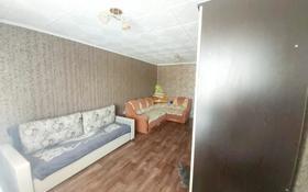 1-комнатная квартира, 36.1 м², 3/9 этаж, Абая за 7.2 млн 〒 в Костанае