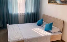 1-комнатная квартира, 45 м², 6/14 этаж посуточно, 17-й мкр, 17-й микрорайон 6 за 10 000 〒 в Актау, 17-й мкр