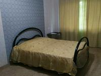 1-комнатная квартира, 31 м², 1/5 этаж посуточно