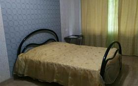 1-комнатная квартира, 31 м², 1/5 этаж посуточно, мкр Юго-Восток, Карбышева 10/2 за 6 000 〒 в Караганде, Казыбек би р-н