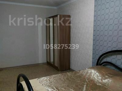 1-комнатная квартира, 31 м², 1/5 этаж посуточно, мкр Юго-Восток, Карбышева 10/2 за 6 000 〒 в Караганде, Казыбек би р-н — фото 6