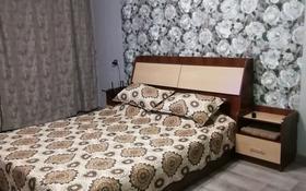 1-комнатная квартира, 33 м² посуточно, проспект Алашахана 6 за 8 000 〒 в Жезказгане