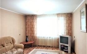 4-комнатная квартира, 78 м², 1/6 этаж, Камзина 82/1 — Толстого за 18 млн 〒 в Павлодаре