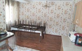 5-комнатный дом посуточно, 300 м², 8 сот., Кондитерская 78д за 65 000 〒 в Караганде, Казыбек би р-н