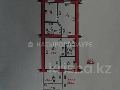 Магазин площадью 61.9 м², Тимирязева 78 — Жандосова за 36 млн 〒 в Алматы, Бостандыкский р-н — фото 24