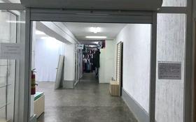 Бутик площадью 10 м², 3 микрорайон 26 за 2 000 〒 в Лисаковске