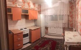 1-комнатная квартира, 41 м², 4/5 этаж помесячно, 20 квартал 20 за 50 000 〒 в Семее