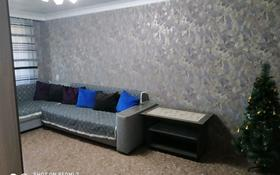 3-комнатная квартира, 63 м², 5/5 этаж, Талас за 13 млн 〒 в Таразе