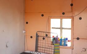 2-комнатный дом, 50 м², Вагонная 18/1 за 1.5 млн 〒 в Караганде