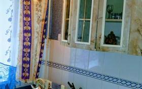 1-комнатная квартира, 33 м², 1/5 этаж посуточно, Курмангазы 163 — проспект Евразия за 5 000 〒 в Уральске