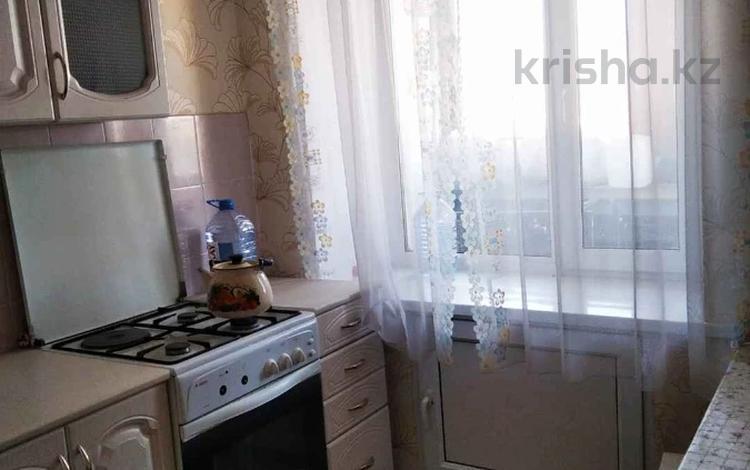 3-комнатная квартира, 54.6 м², 9/9 этаж, Илияса Есенберлина 28 за 15.7 млн 〒 в Нур-Султане (Астана), Сарыарка р-н