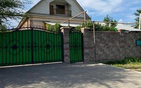 5-комнатный дом, 150 м², 9 сот., Райымбек Батыра 14 за 33 млн 〒 в Бесагаш (Дзержинское)