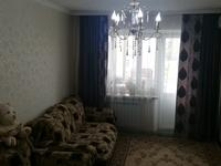 4-комнатная квартира, 65 м², 4/5 этаж