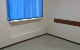 Офис площадью 41 м², улица Болтирик Шешена 1 — Сулейманова за 13 млн 〒 в Таразе