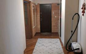 3-комнатная квартира, 87 м², 3/5 этаж, мкр Жети Казына 8 за 30 млн 〒 в Атырау, мкр Жети Казына