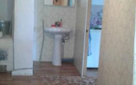 3-комнатный дом, 54 м², 8 сот., улица Скоробогатова 46 за 4 млн 〒 в Таскала