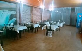 Помещение площадью 100 м², проспект Тауке хан 207 за 3 000 〒 в Шымкенте, Енбекшинский р-н