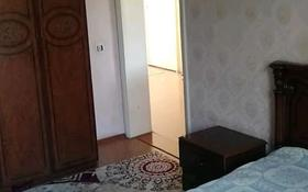 7-комнатный дом, 150 м², 5 сот., улица Барибаева за 20 млн 〒 в Каскелене
