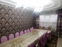 8-комнатный дом посуточно, 240 м²
