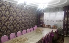 8-комнатный дом посуточно, 240 м², мкр Калкаман-2, Молдабекова 4а — Ашимова за 30 000 〒 в Алматы, Наурызбайский р-н