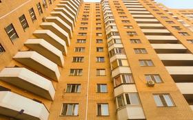 3-комнатная квартира, 127.5 м², 16/17 этаж, Богенбай батыра 24/2 за 30 млн 〒 в Нур-Султане (Астане), Сарыарка р-н